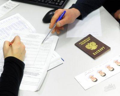 Какие нужны документы для замены паспорта в 45 лет