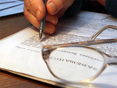 Кому положена по закону обязательная доля в наследстве при завещании