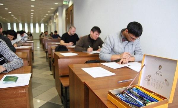 Экзамен по знанию русского языка