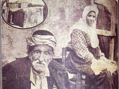 Когда наступит пожилой возраст: Мужчины и Женщины