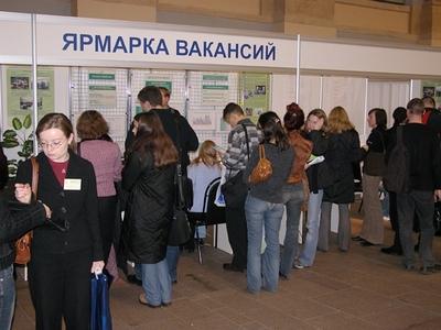 Биржа труда по месту жительства или прописки: где находится и как встать на учет по безработице