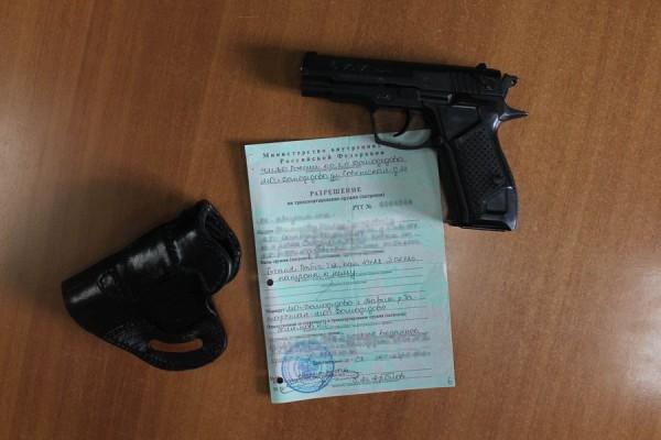 Получить лицензию на оружие