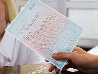 Медкомиссия для водителей: кем выдается медицинская справка на права