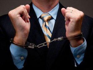 Административный арест