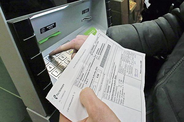 Коммунальная задолженность по квартире: как узнать лицевой счет по адресу