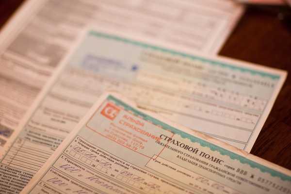 Внесение изменений в полис ОСАГО: как вписать в страховку еще одного водителя