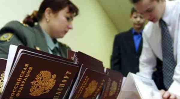 Сумма госпошлины на получение паспорта в 14 лет: документы - список