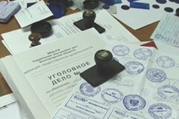 Чем грозит подделка документов статья 327 УК РФ: наказание за подлог