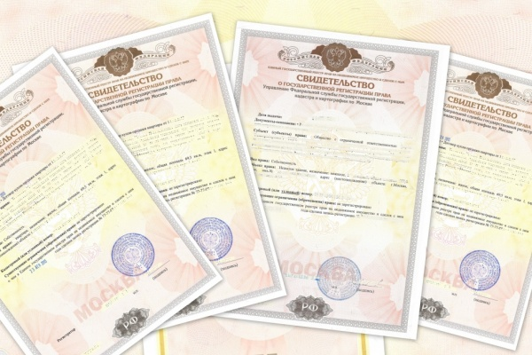 По каким реквизитам росреестра оплачивается госпошлина за регистрацию права собственности