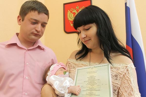 Серия и номер киргизского свидетельства о рождении