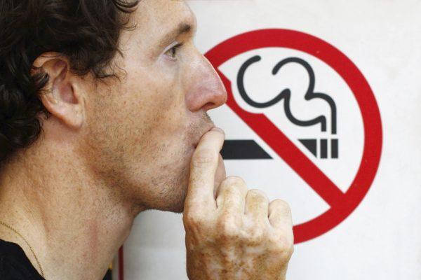 Административный штраф за курение в общественных местах