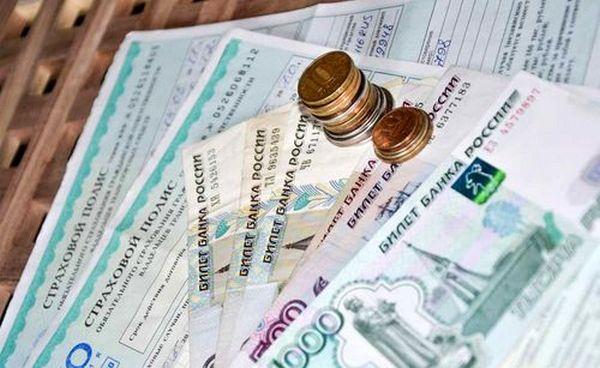 Страхование жизни и здоровья заемщика