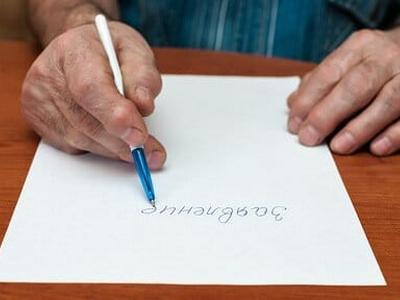 Как правильно писать заявление на материальную помощь: образец