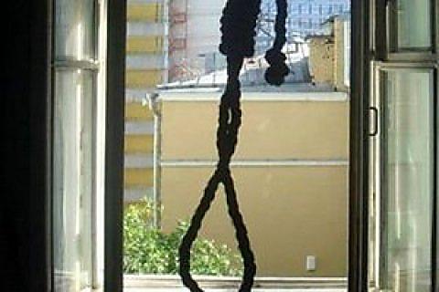 Доведение до самоубийства статья УК РФ и срок наказания