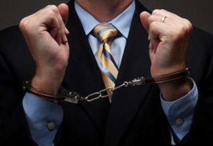 Ответственность за нарушение правил охраны труда