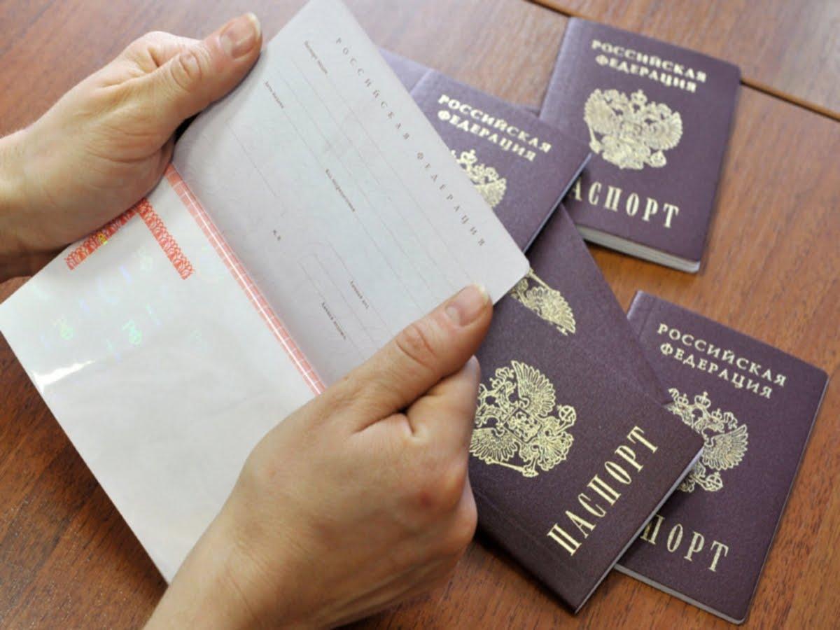 Госпошлина за восстановление паспорта после утери
