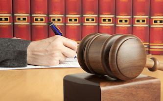 Апелляционная жалоба на судебный приказ