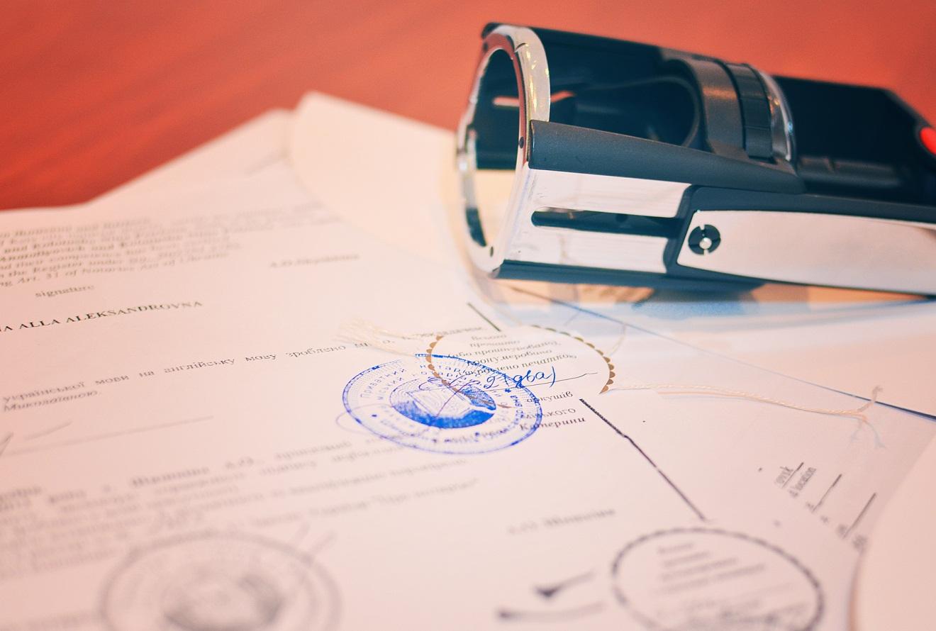 Доверенность на представление интересов юридического лица: образец