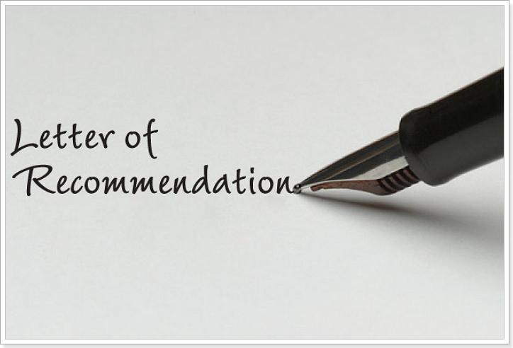 Рекомендация с места работы ц