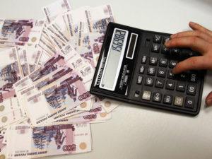 Депонирование заработной платы