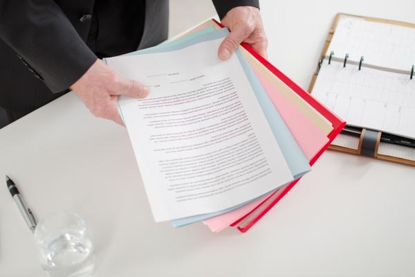 доп соглашение к договору образец