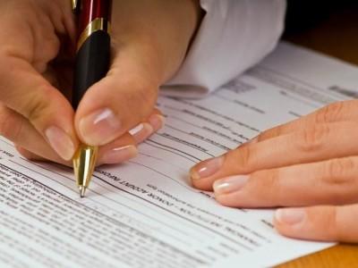 форма дополнительного соглашения к договору