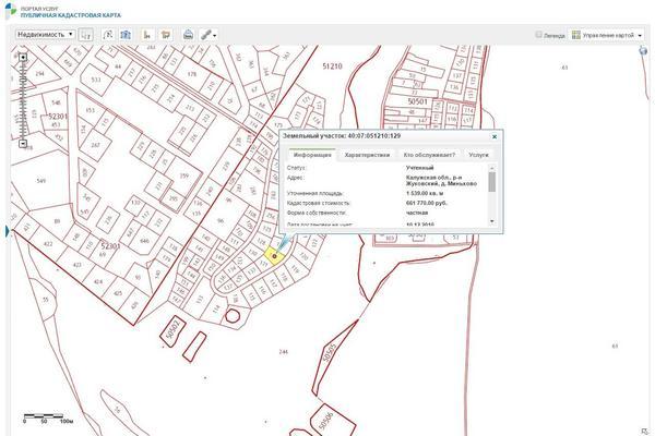 как проверить кадастровую стоимость земельного участка