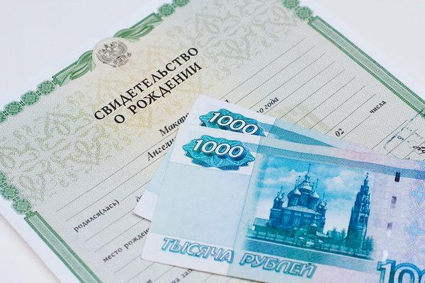 Материнский капитал и губернаторские выплаты