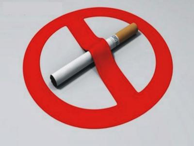 закон о табакокурении