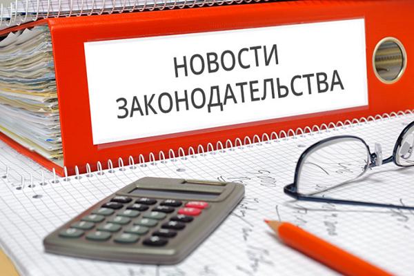 орган осуществляющий государственную регистрацию