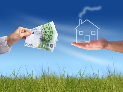 ипотечный кредит с государственной поддержкой что это