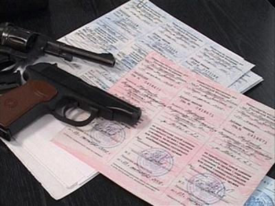 заявление на продление разрешения на оружие бланк