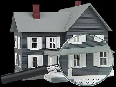 как узнать стоимость квартиры по адресу