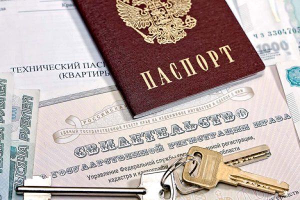 где получить технический паспорт на квартиру