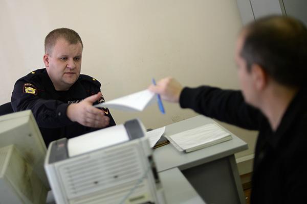 заявление в полицию по факту мошенничества образец