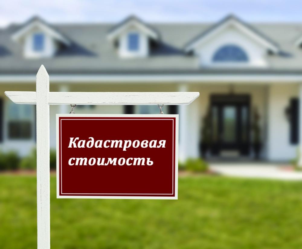 аренда земли у администрации сельского поселения