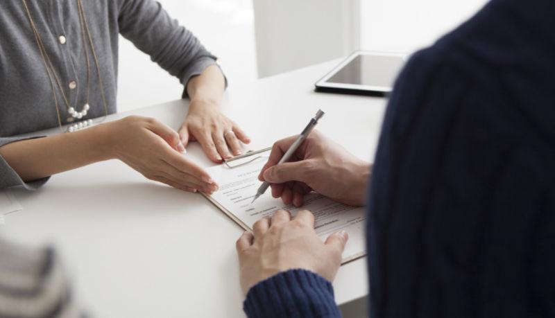 Срок рассмотрения заявки на кредит в БИНБАНКе