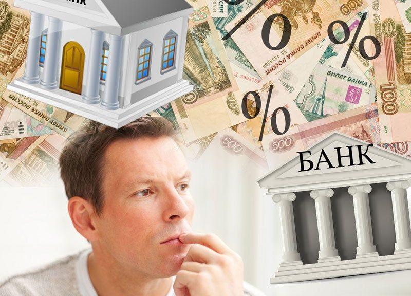 что лучше ипотека или кредит (главный ключ)