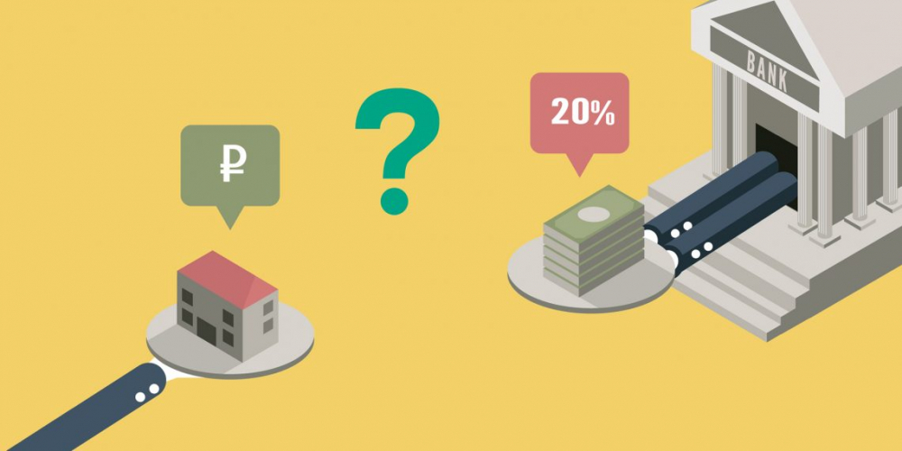 Подводные камни ипотеки: как не наделать ошибок, когда берешь кредит ...