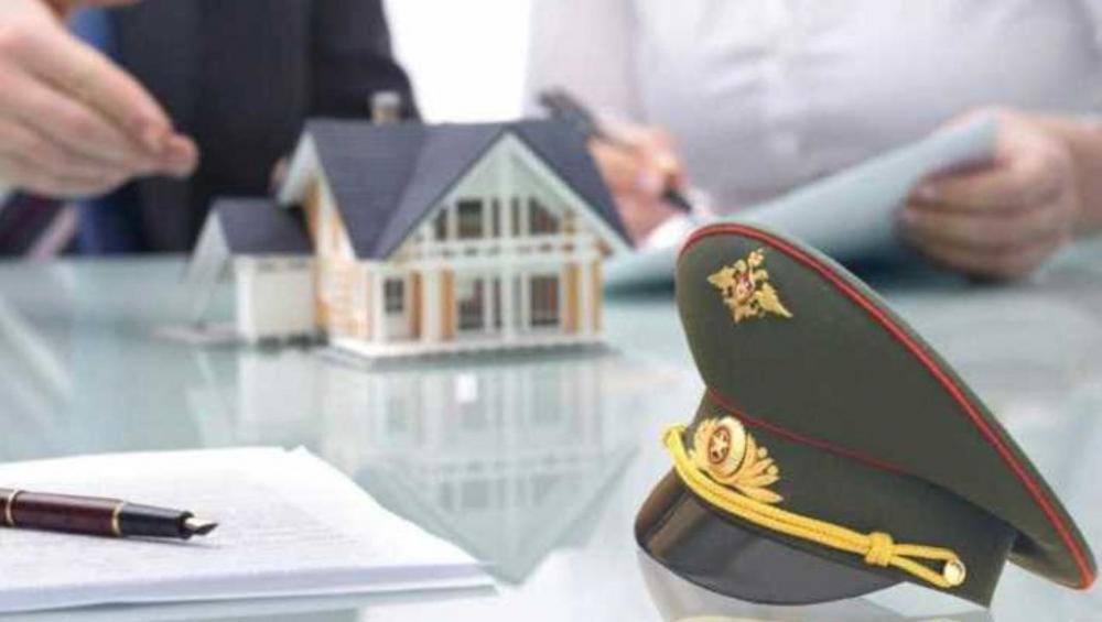 Военная ипотека» от АО «Россельхозбанк» стала доступнее - ЯРНОВОСТИ