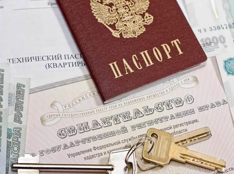 Как оформить закладную по ипотеке в сбербанке: какие нужны документы ...
