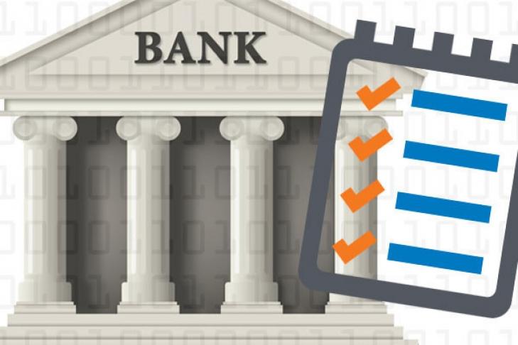 Казахстанские банки наращивают «подушку безопасности»