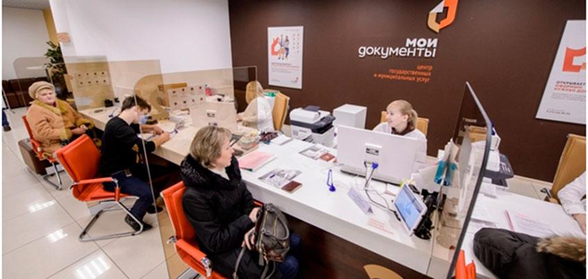 6 лет работы МФЦ в Удмуртии: удобные офисы и 154 услуги в одном окне ...