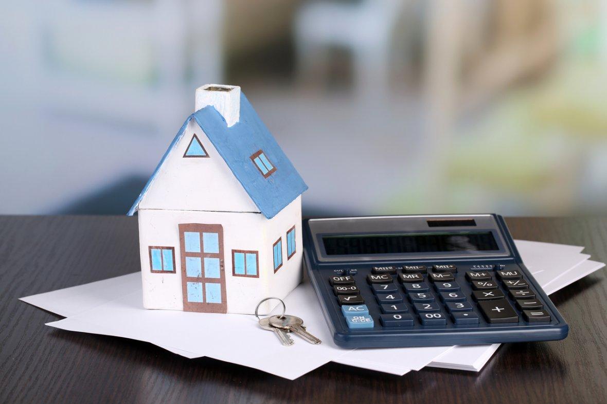 в каком банке выгоднее взять ипотеку