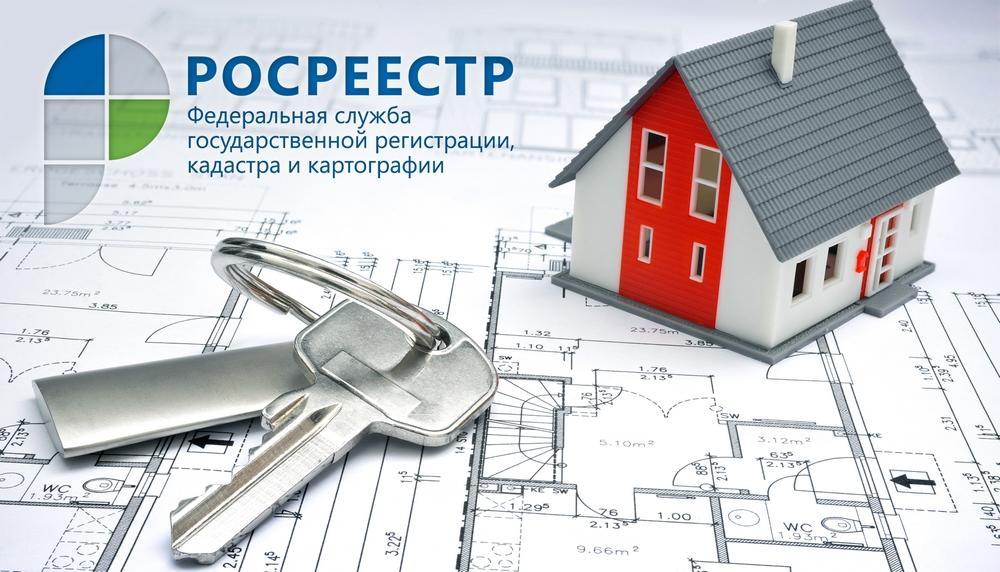 Изображение - Гкн расшифровка аббревиатуры gkn-chto-eto-takoe-rasshifrovka-5