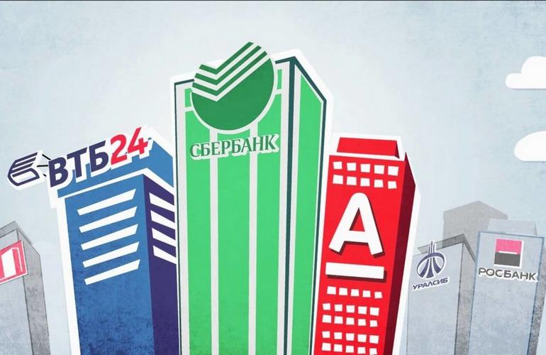Расчетный счет: в каком банке открыть, необходимые документы