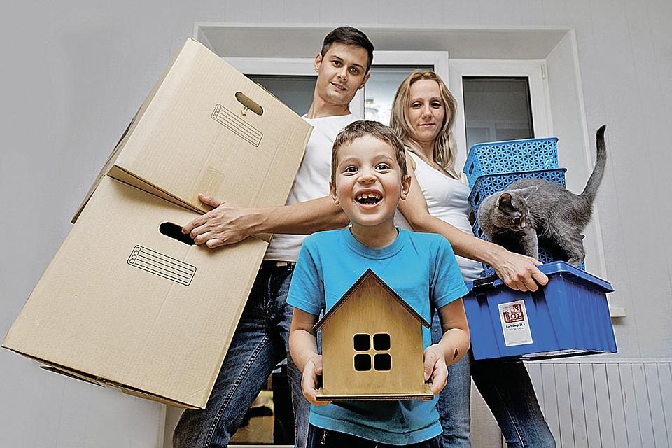 ипотека на землю и строительство дома