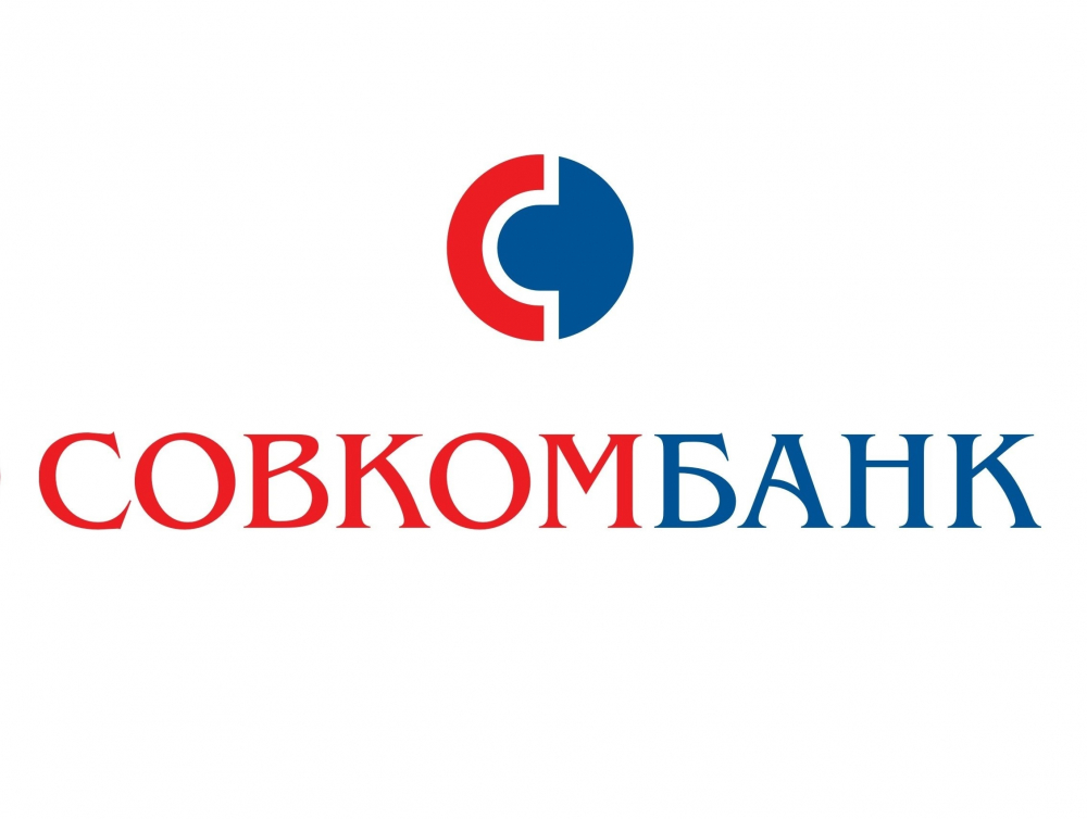 Совкомбанк - Банки Юга.ру