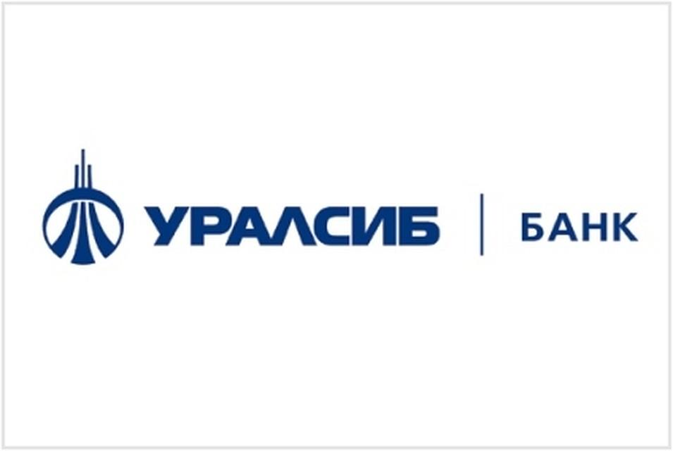 Банк УРАЛСИБ запускает акцию «Лови момент с УРАЛСИБОМ»