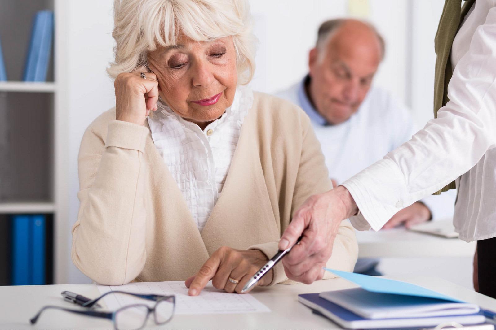 получить пенсию после смерти родственника